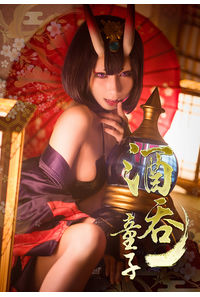 Fate/Grand Order 酒呑童子 コスプレ写真集A【オマケ付き】