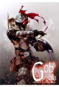 Gob-Sla