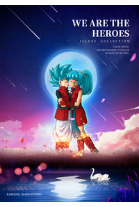 We are the Heroes Illust Collection