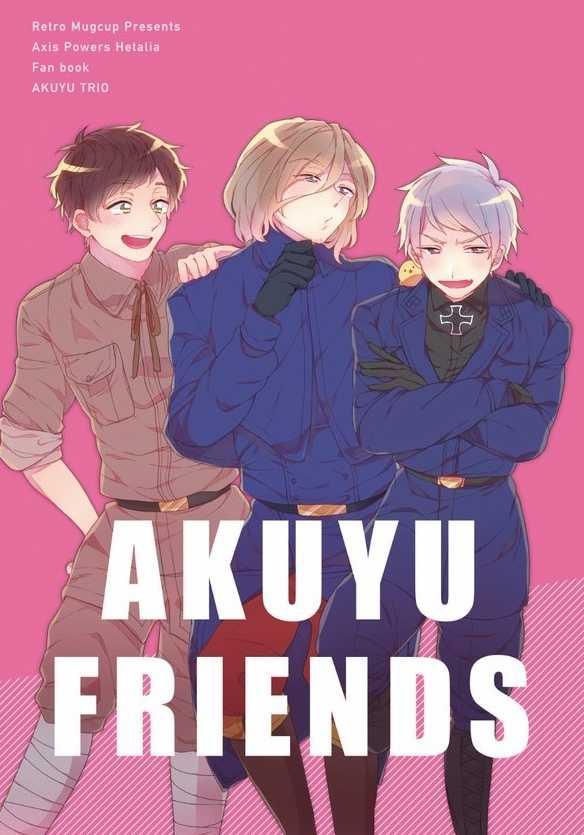AKUYU FRIENDS [レトロマグカップ(まぐ)] ヘタリア