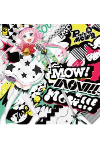 mow! mow!! mow!!!