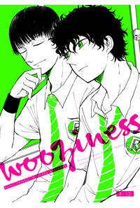 wooziness