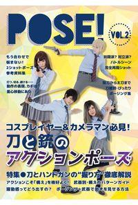 POSE! Vol.2