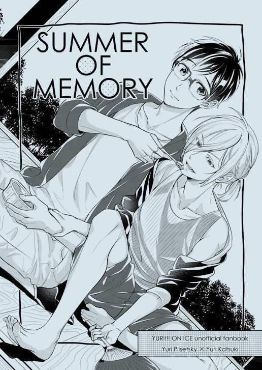 SUMMER OF MEMORY