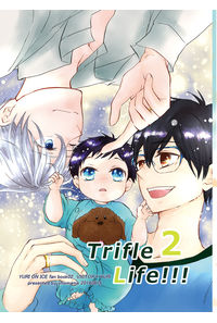 Trifle Life!!!  2