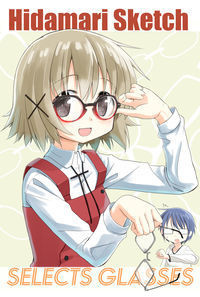 Hidamari sketch Selects glasses