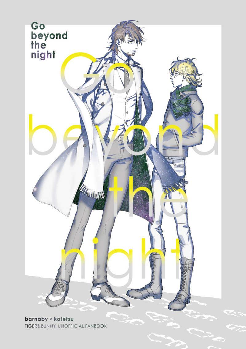 Go beyond the night [ituka(友)] TIGER & BUNNY