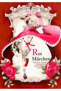 Rot Marchen