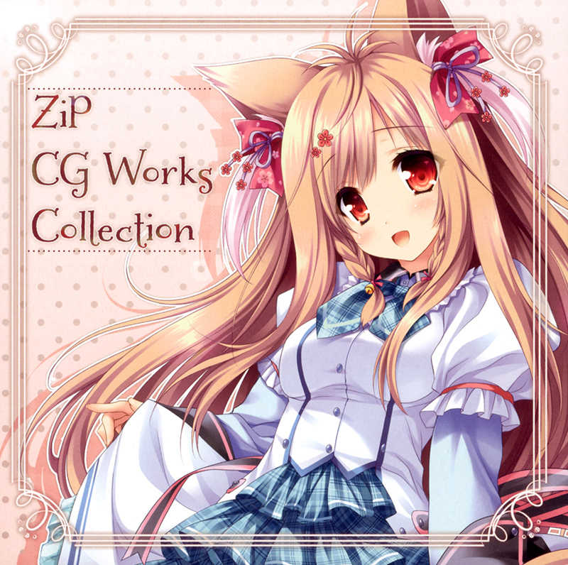 ZiP CG Works Collection