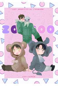 zooooo