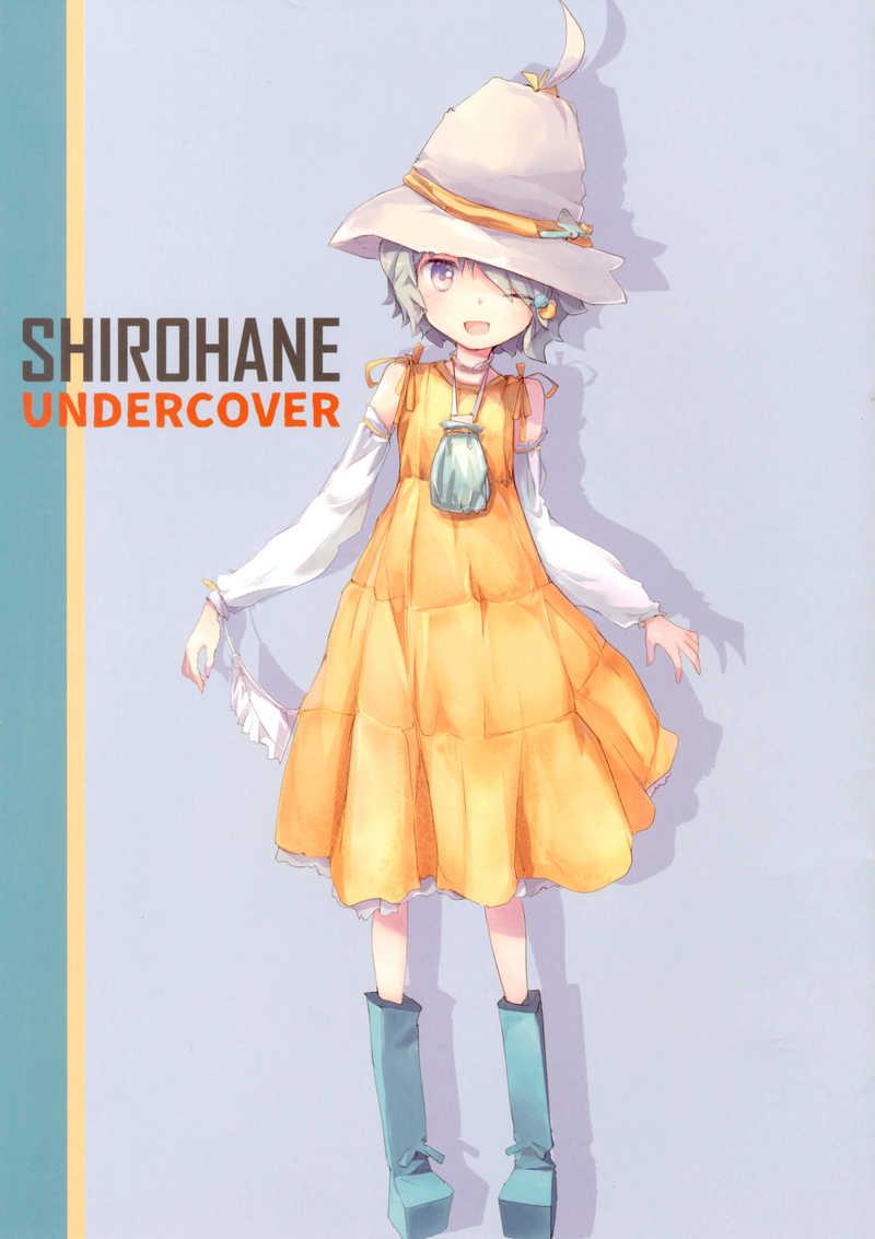 SHIROHANE UNDERCOVER