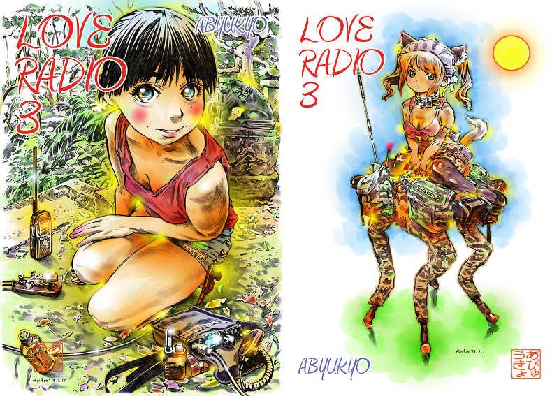 LOVE REDIO 3