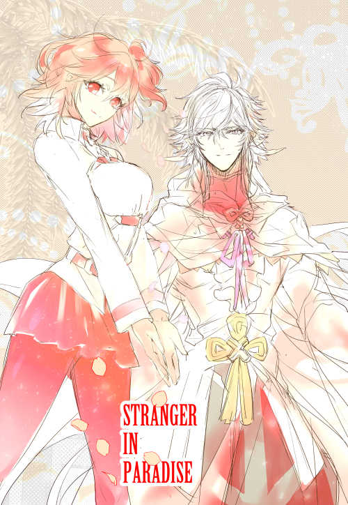STRANGER IN PARADAISE [Wish upon a star(かも)] Fate/Grand Order