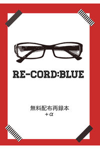 RE-CORD:BLUE