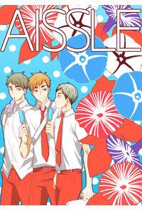 AISSLE