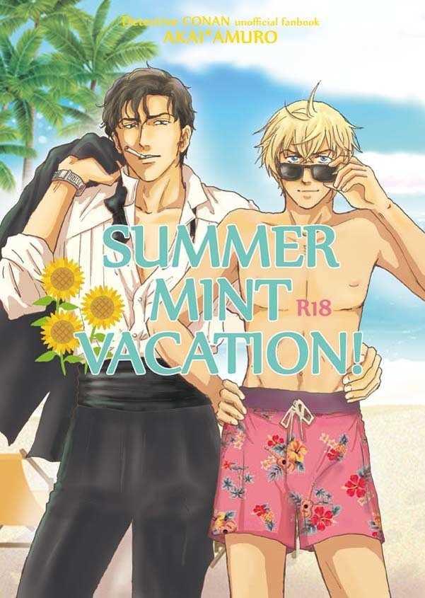 SUMMER MINT VACATION!