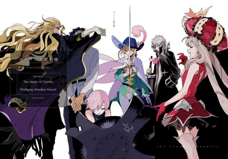 カーテンと蓄音機 [コバルト・リッチ・クラスト(鉄島)] Fate/Grand Order