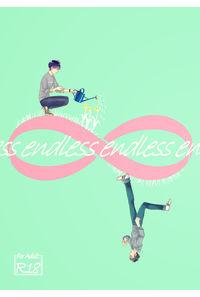 endlessendless