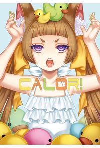 CALOR!