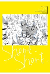 short short.