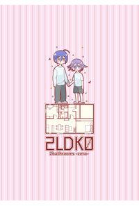 2LDK0