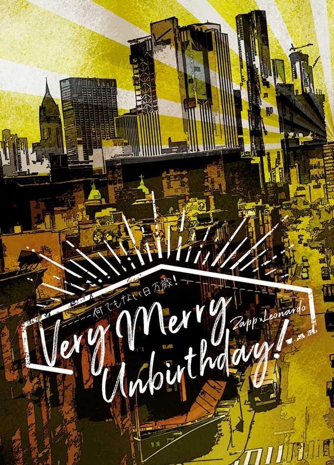 Very Merry Unbirthday!