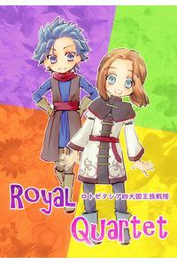 ロトゼタシア四大国王族戦隊 Royal Quartet