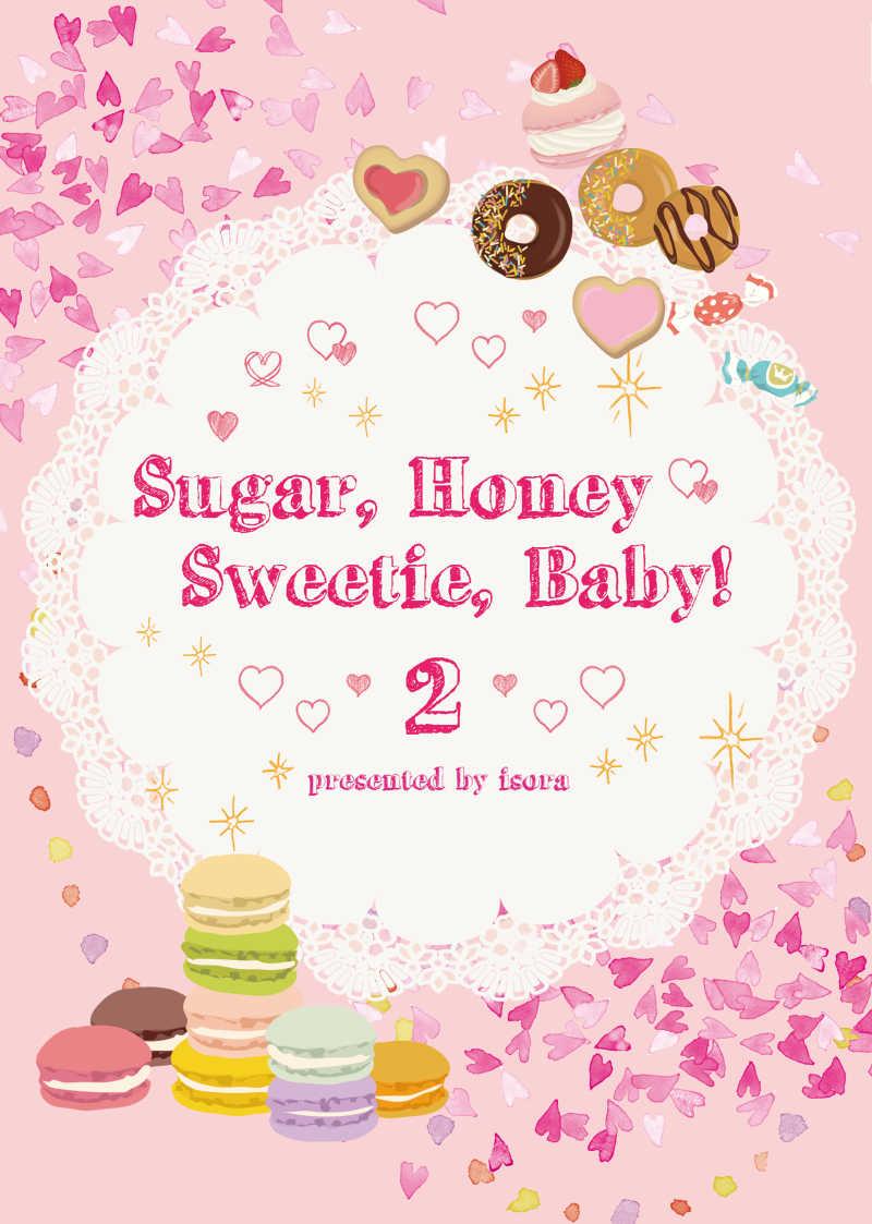 Sugar, Honey, Sweetie, Baby! 2 [isora(nomi)] 進撃の巨人
