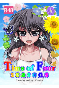 Time of Four seasons