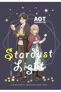 Stardust Light