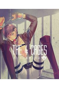 THE 4 CAGES