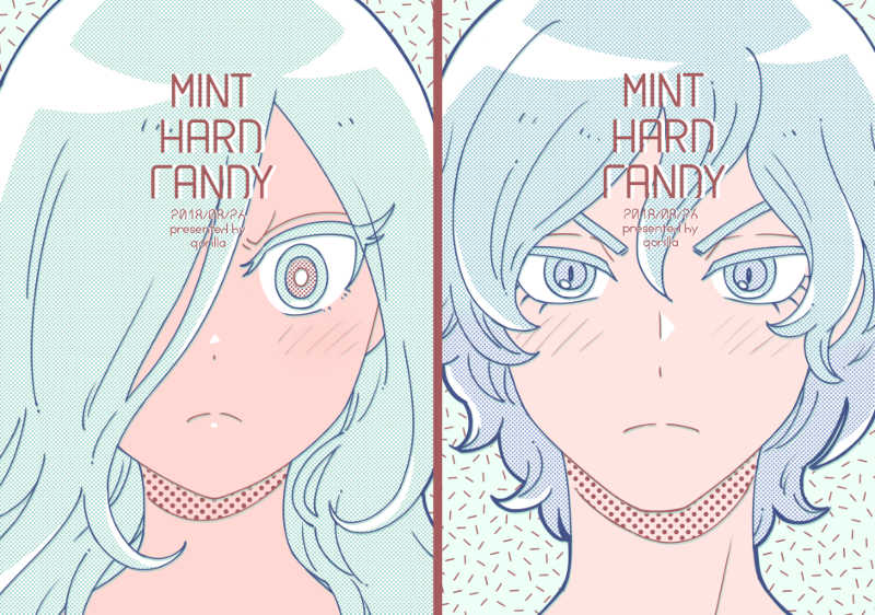 MINT HARD CANDY