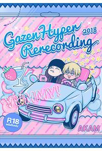 GazenHyper Rerecording2018 YUMMY!