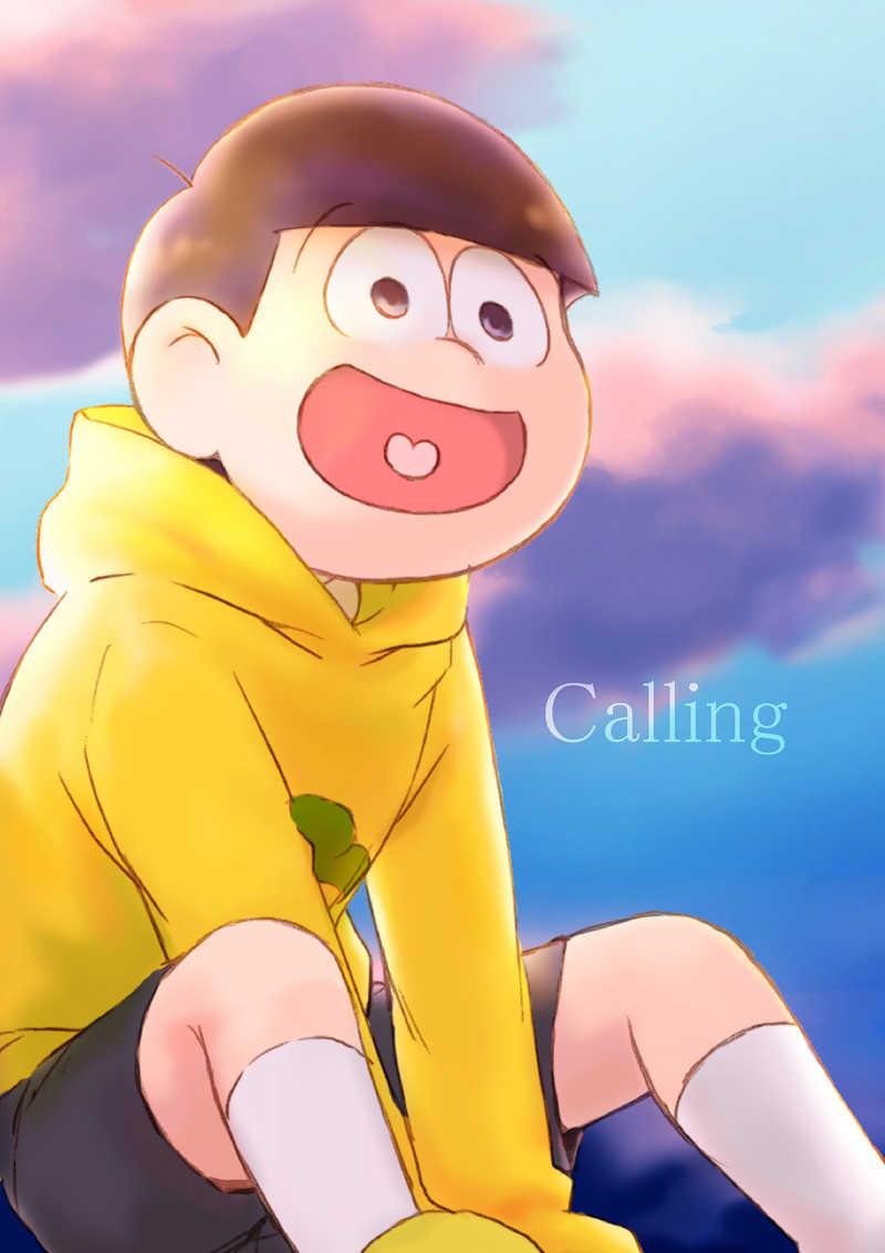 Calling [引籠生活(Momo)] おそ松さん