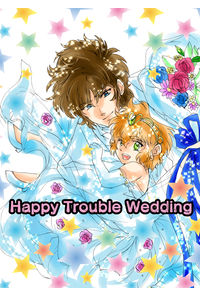 Happy Trouble Wedding