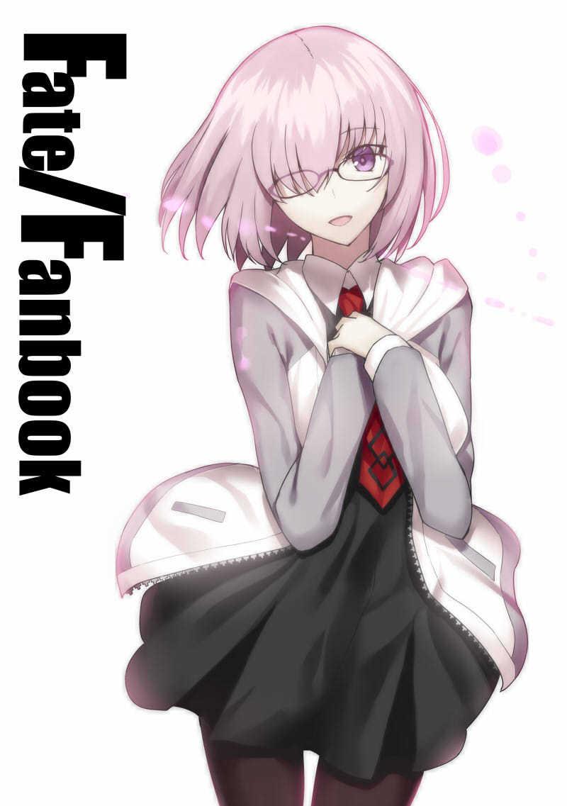 fate/fanbook [chatoyancy(kauto)] Fate/Grand Order