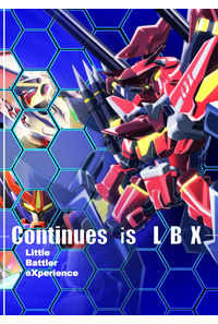 Continues is LBX