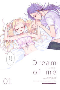 Dream of me 01
