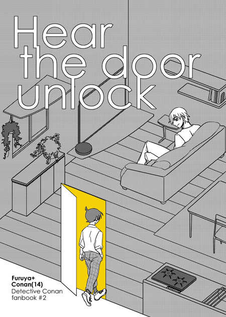 Hear the door unlock