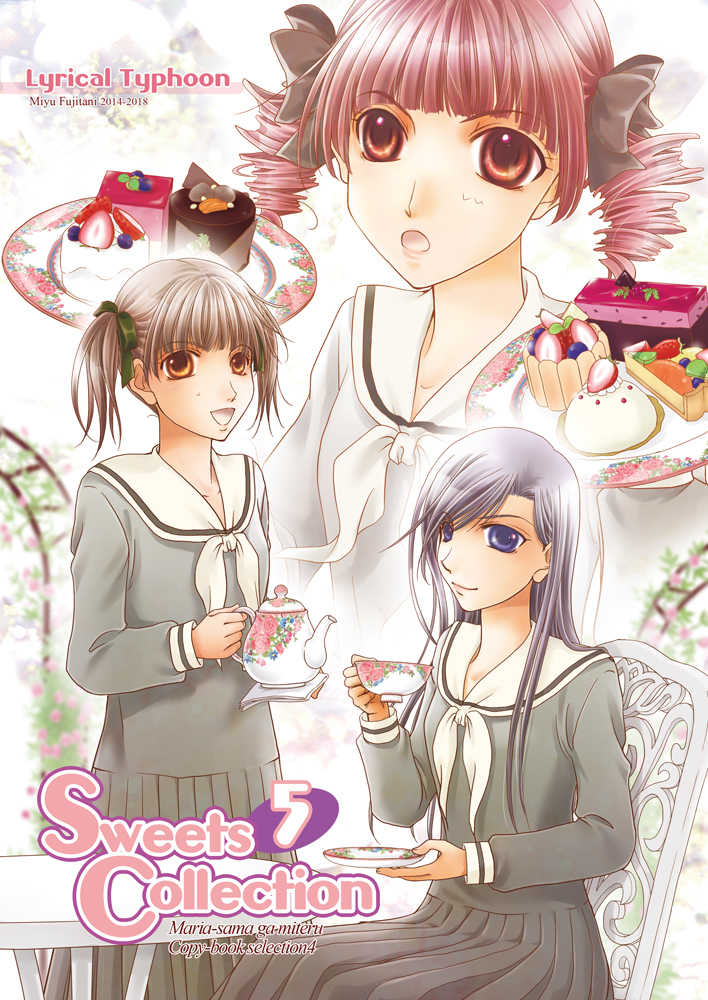 Sweets Collection 5