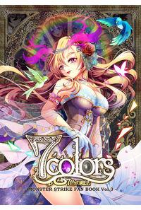 7colors-7色の魔法-