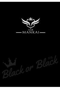 Black or Black