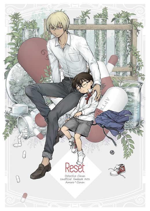 Reset [LOG(M2号)] 名探偵コナン