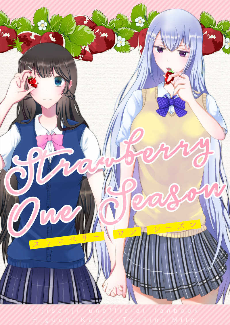strawberry one season