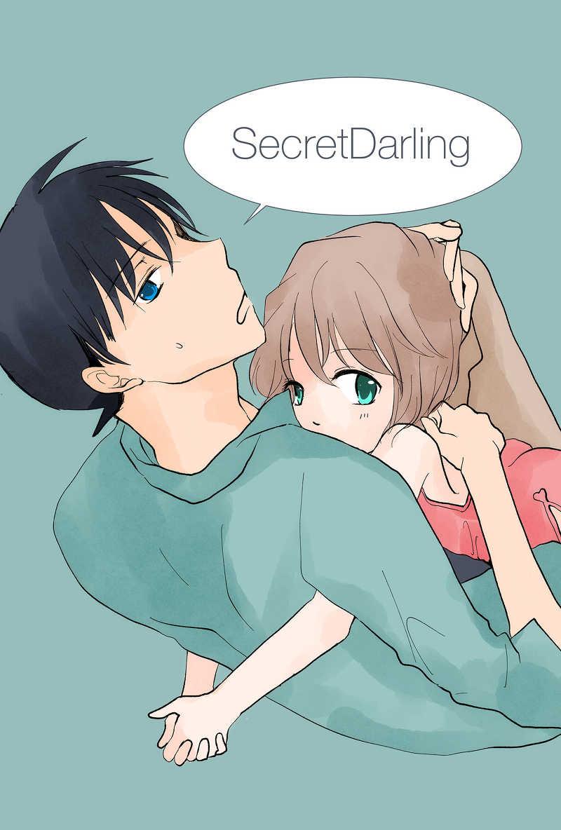 SecretDarling