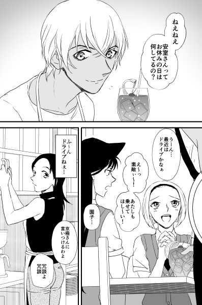【改訂版】コーヒーに角砂糖ひとつ
