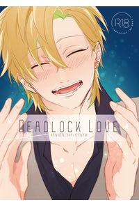 Deadlock Love