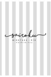 SAIROKU(緑高再録集)