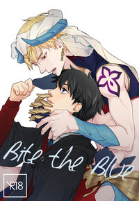 Bite the Blue