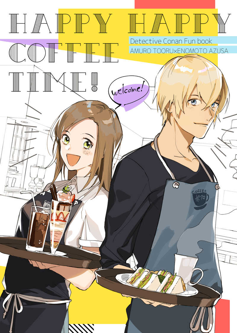 HAPPY HAPPY COFFEE TIME!